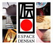 Densan, l'artisanat traditionnel du Japon